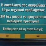 ImmApp316